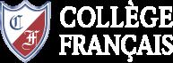 Logo du Collège Francais école privée